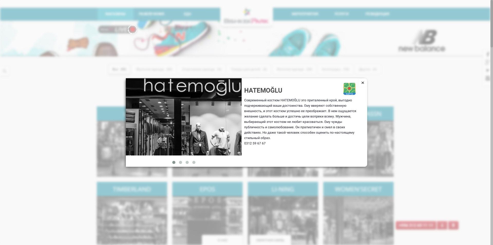 page1-www_bishkekpark.kg_kg