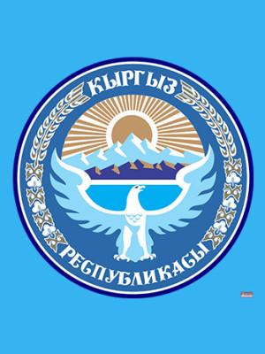 logo-dzgov