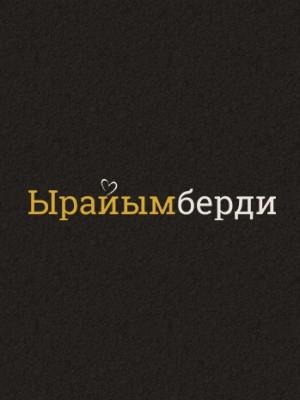 logo-raimberdi