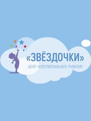 logo-stars-kg