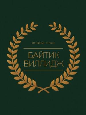 logo-baytikvillage.kg